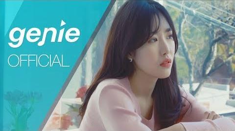 고나영, 윤원 Koh na young, Yun Won - 잠 못 이루는 밤 Sleepless Night Official M V