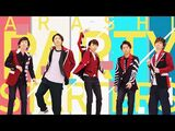 ARASHI - Party Starters -Official Music Video-