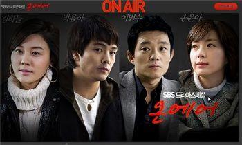 On Air (2008)
