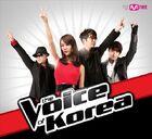 The Voice of Korea Season 1