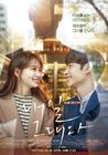 Tomorrow With You-tvN-2017-01
