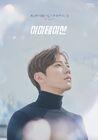 Imitation-KBS2-2021-1