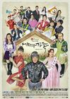 Somehow Family-CSTV-2020-01