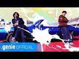 비지 Bizzy - 걷자 Walkie Talkie (Feat