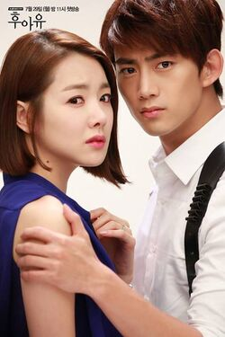 Who Are You?tvN2013-4.jpg