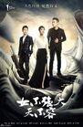 Women Must Be Stronger-Anhui TV-201602