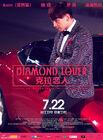 Diamond Lover2015-5