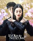 It's Okay to Not Be Okay-tvN-2020-01