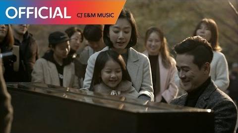 SG WANNABE - I'm Missing You