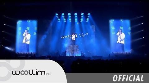 """남우현(Nam Woo Hyun) """"지금 이 노래"""" Official MV"""