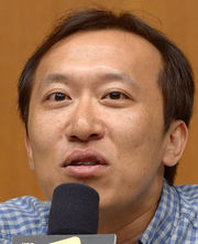 Cha Young Hoon