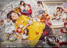 Oh My Geum Bi-KBS2-2016-01