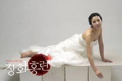 The Tale of Janghwa and Hongryeon10.jpg