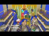 NCT DREAM 엔시티 드림 '맛 (Hot Sauce) (Hitchhiker Remix)' MV-2