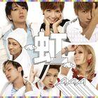 Niji (CD only)
