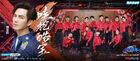 Street Dance of China 3-13