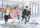 Hospital Playlist-tvN-2020-12