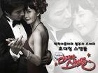 Last Scandal MBC-2008-6