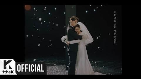 MV HuhGak(허각) The Last Night(마지막으로 안아도 될까)