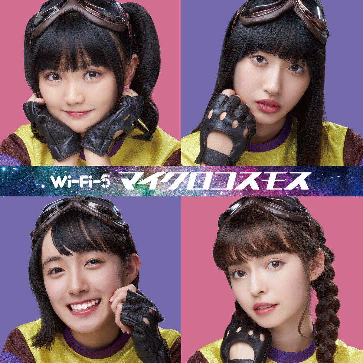 Wi-Fi-5