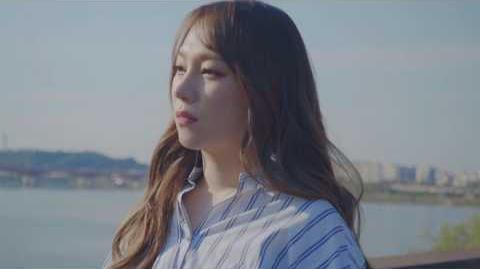 강민희 (Kang Min Hee) - 널 보낸 적 없어 ft