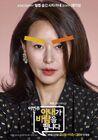 My Wife Is Having An Affair-jTBC-2016-10