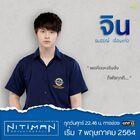 NitimanGMM One2021-13