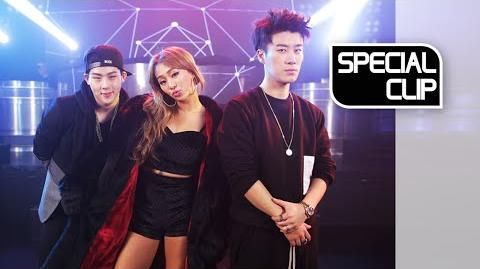 Special Clip San E(산이), Hyolyn(효린) Coach Me (Feat