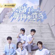 Sweet First Love Wiki Drama Fandom Dear dramacool lover, watch video sweet first love (2020) episode 4 english sub online. sweet first love wiki drama fandom