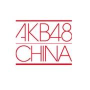 AKB48 China