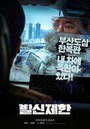 Hard Hit-2021-02