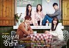 I'm Sorry Kang Nam GooSBS2016-10