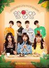 Just One Bite-NaverTV-2018-01