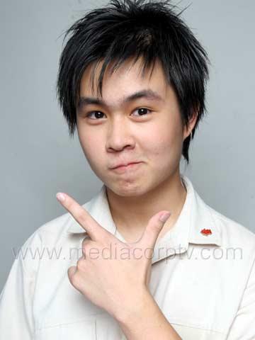 Ng Chee Yang