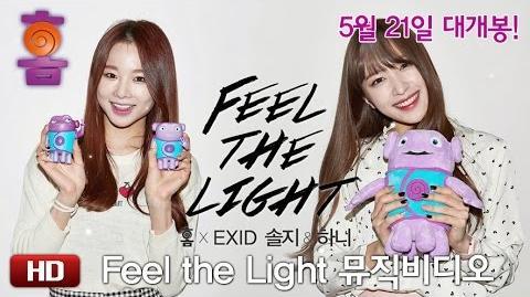Solji&Hani - Feel The Light