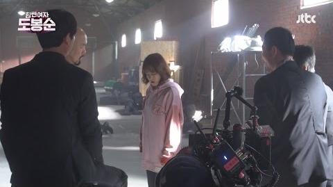 메이킹 뽀블리, 차기작은 액션물로 가나요?! '봉크러쉬' 폭발! - parkboyoung, parkhyungsik