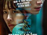 Midnight (Película)