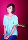Shim Yi Young25
