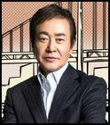 Keishicho Sosa Ikka 9 Gakari-Temporada 2-200702