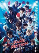 FAKE MOTION Takkyu no Osho-1