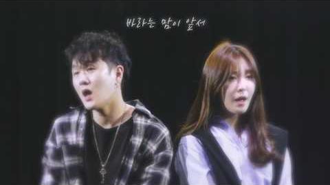 RBW 아티스트 다이어리 시즌2 한서인(with B.O