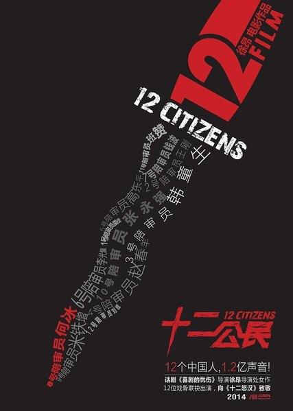 12 Citizens