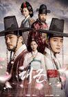 Grand PrinceTV Chosun2018-2