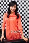 Ha Si Eun 6