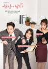 Touch Your Heart-tvN-2019-08