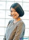 Yoo Hae Jung5