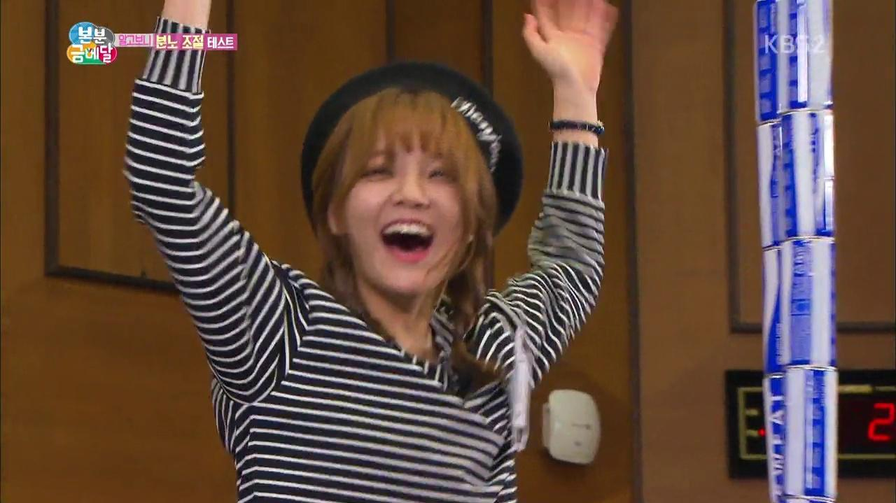 160210_KBS_Lunar_New_Year_Special_Bon_Boon_Olympic_(Youngji_&_Jimin)_2_2-2