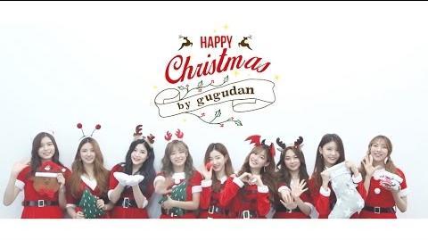 Gugudan - Wonderland (Santa Girl Ver