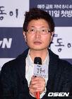 Jo Soo Won005