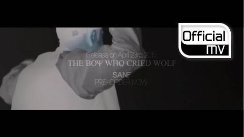 MV San E On Top of Your Head(모두가 내 발아래) (Feat. MC GREE(그리)) (Short ver